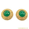 Vintage Napier 1970s Button Earrings The Egyptian Collection