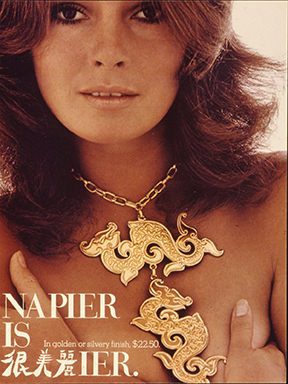 Napier is Napier 1970s Advertisement